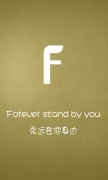 Forever stand by you
