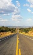 Highway Brazil