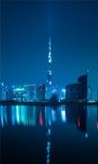 Blue Dubai Night