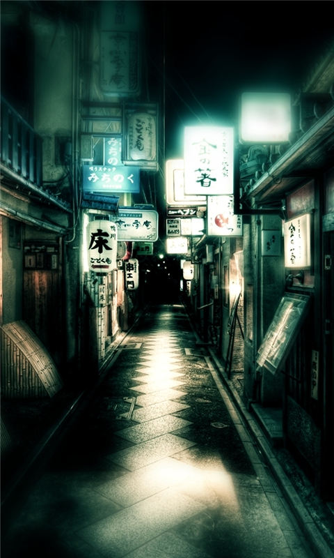 Japan Kyoto Street Windows Phone Wallpaper
