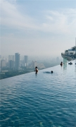 Singapore National Geographic
