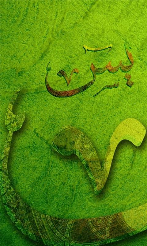 Green Art Windows Phone Wallpaper